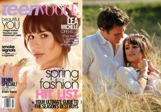 "Lea Michele Stuns in Teen Vogue: Cory Monteith and I Had ""Insane Love"" (PHOTOS)"
