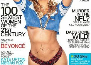 Hollywood Gossip Roundup For January 9: Ryan Gosling Is the Sexiest Man Alive (Sort Of) and Beyonce Bares Her Bod in GQ!
